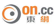 Hong Kong Free Tours Homepage
